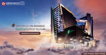 J7 Emporium Islamabad, A Marvelous commercial & Residential Project