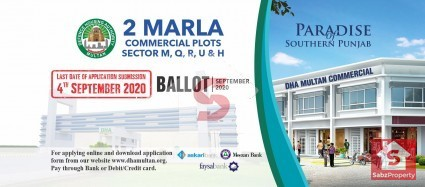 DHA Multan: latest update on commercial plots ballot & more