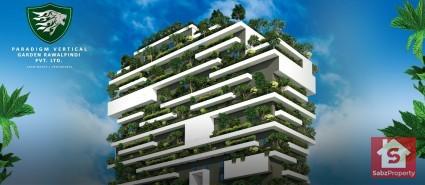 Paradigm Vertical Garden Rawalpindi – A Green Luxury Living