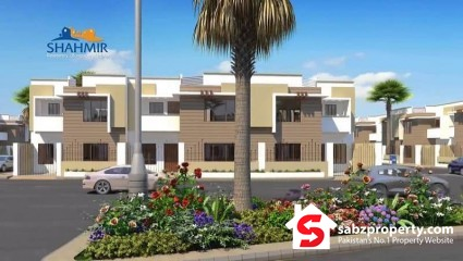 Shahmir Residency University Road Karachi: Extravagance residency
