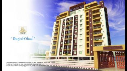 Burj ul Ohad Karachi – an Exclusive Residential Apartments