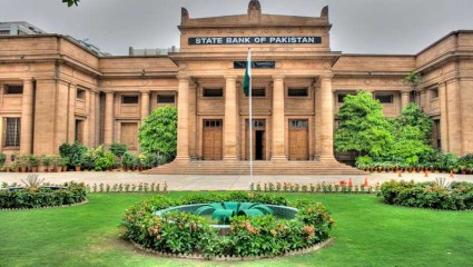 SBP leaves interest rate unchanged at 7 percent