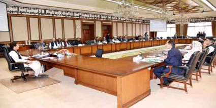 In excess of 100 development projects got ready for Karachi, PM Informed