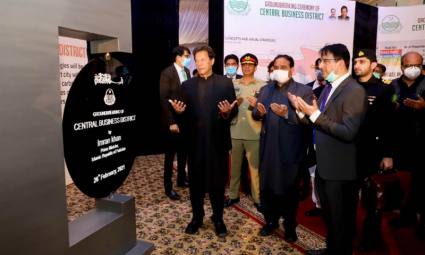 PM establishes framework of business district in Lahore