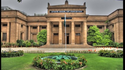State Bank  keeps interest rate unaltered at 7 percent