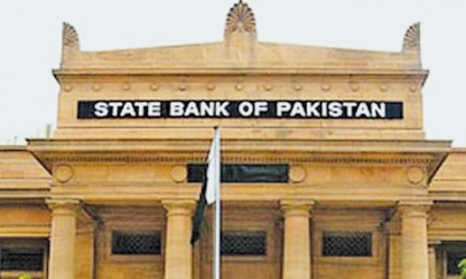 Interest Rate in Pakistan Increased to 10%