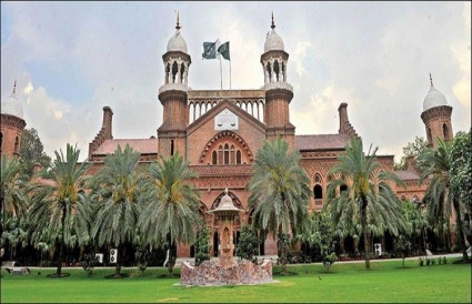 Lahore High Court bans commercial activities in residential areas