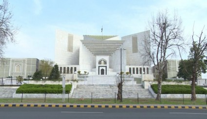 Supreme Court banned Pakistan Railways to sell the land