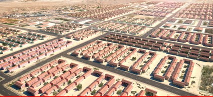 Prime Minister Lauds for Low Cost Housing Schemes Incentives