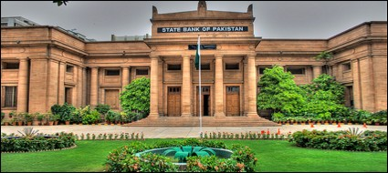 State Bank increases interest rate by 50 bps to 10.75 percent