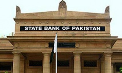 State Bank of Pakistan  increases interest rate to 12.25pc