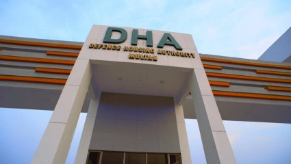 DHA Multan is launching its location ballot soon!