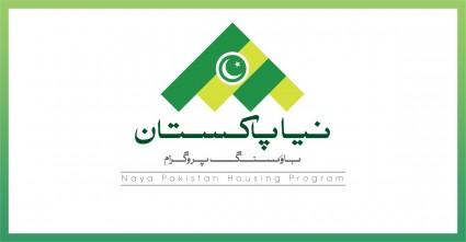 Naya Pakistan Housing Program's registration Launched