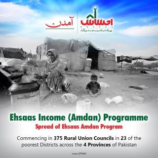 Benefits of PM's Ehsaas Amdan Program