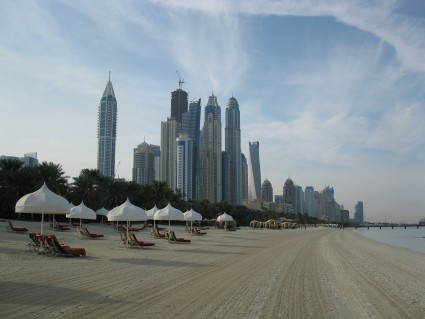 Dubai public Parks & beaches will reopen from July 3, 2020