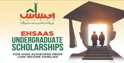 Govt launched Ehsaas Undergraduate Scholarship Portal