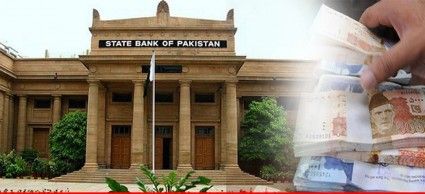 State Bank of Pakistan leaves Policy rate unchanged at 7 %