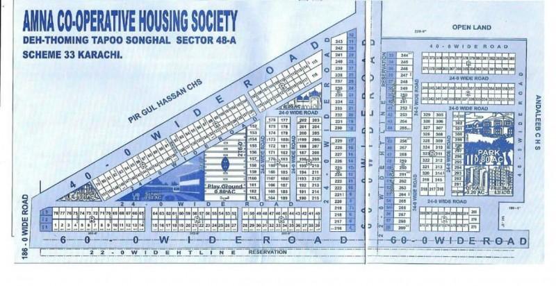 Property for Sale in ammna co opertavie housing soicety, scheme 33 sector 48 A amna co operative housing society, karachi, Pakistan