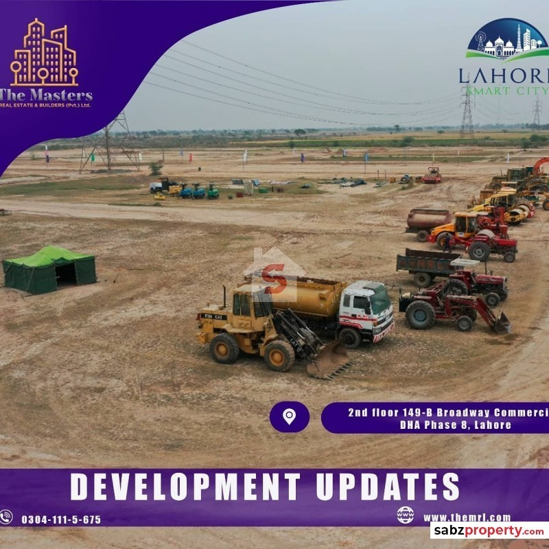 Property for Sale in Lahore Smart City, lahore-5390, lahore, Pakistan
