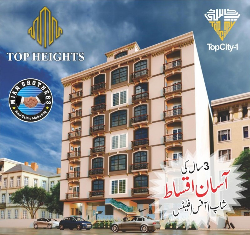 Property for Sale in Topheights, top-city-islamabad-3639, islamabad, Pakistan
